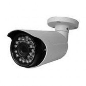 Anslin 2MP 4 in 1 HD Bullet IR Camera with 3.6mm Lens